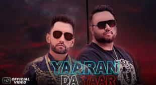 Harf Cheema Song Yaaran Da Yaar